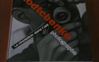 Родченко, 120x120cm, 2008. Холст, масло.